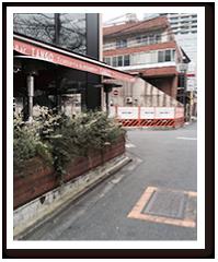 20mほど歩くと左手にイタリアンレストランTangoの画像