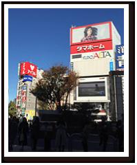 新宿駅東口を出たら、線路を左手に西武新宿駅の画像