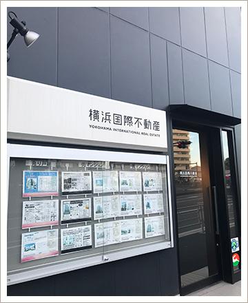 横浜店道順7