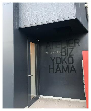 横浜店道順8