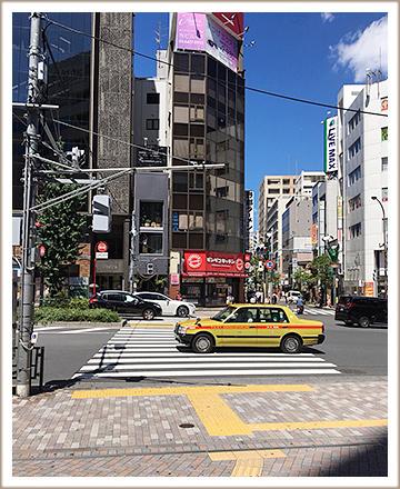恵比寿店までの道順3