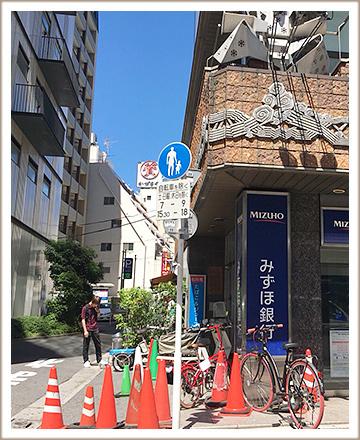 恵比寿店までの道順4