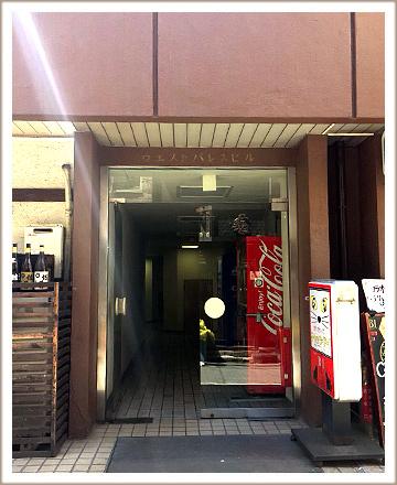 恵比寿店までの道順6
